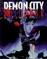 movies like demon city shinjuku